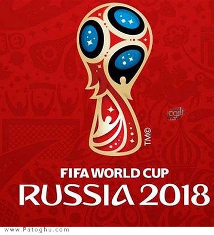 دانلود آهنگ جام جهانی 2018 روسیه رسمی