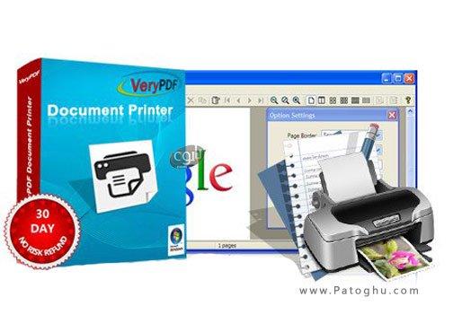مبدل فایل های پی دی اف VeryPDF Document Converter
