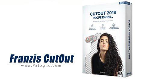نرم افزار برش دادن تصاویر Franzis CutOut