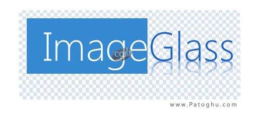 نرم افزار مشاهده تصاویر ImageGlass