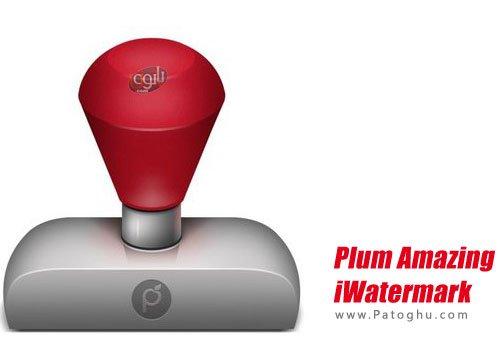 قرار دادن واترمارک روی تصاویر Plum Amazing iWatermark Pro