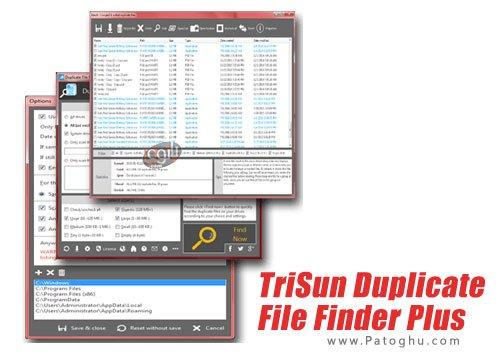 شناسایی فایل های تکراری TriSun Duplicate File Finder Plus