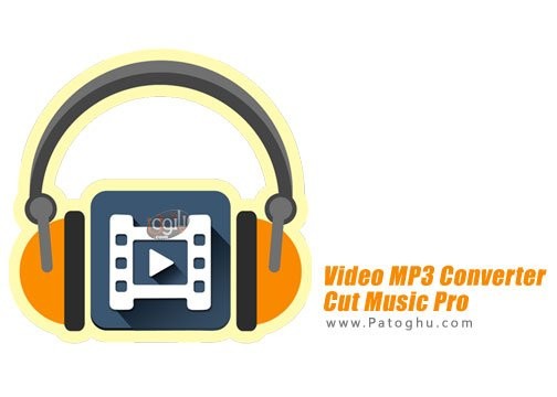 جدا کردن صدا از ویدئو Cover art Video MP3 Converter Cut Music