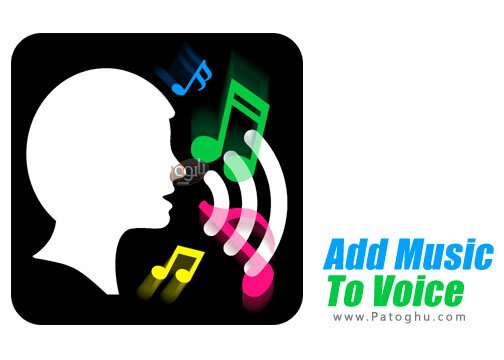 اضافه کردن موزیک به صدا ها Add Music to Voice Premium