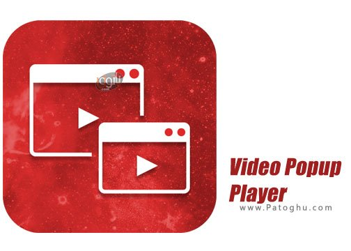 ویدئو پلیر اندروید Video Popup Player Multiple Video Popups