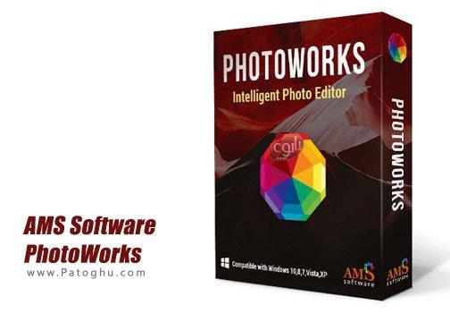 ویرایشگر تصاویر با AMS Software PhotoWorks