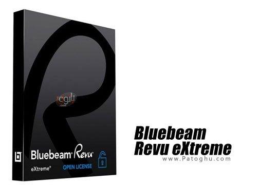 ساخت و ویرایش فایل های پی دی اف Bluebeam Revu eXtreme