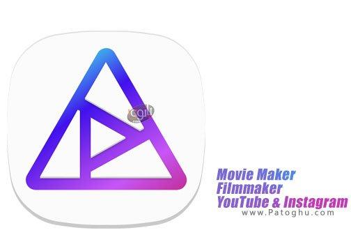 ساخت ویدئو برای شبکه های اجتماعی Movie Maker Filmmaker YouTube and Instagram