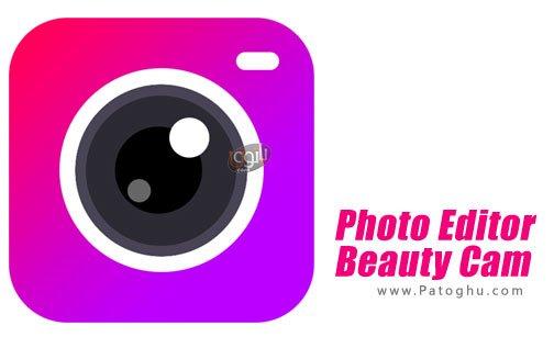 photo-editor-beauty-cam