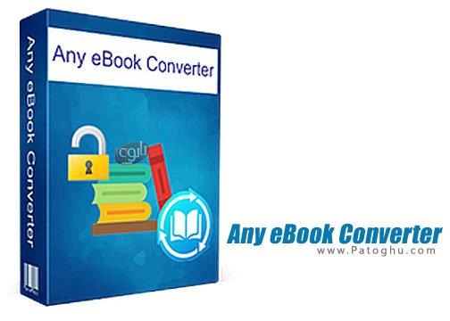 مبدل فرمت کتاب های الکترونیکی Any eBook Converter