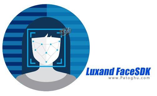 شناسایی و تطبیق چهره Luxand FaceSDK