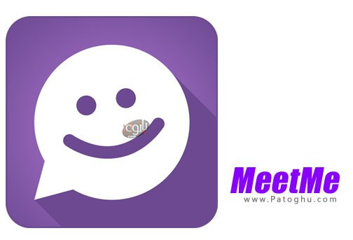 MeetMe - پیام رسان و مسنجر برای اندروید