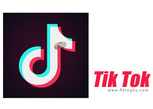ویرایشگر حرفه ای ویدئو برای اندروید Tik Tok