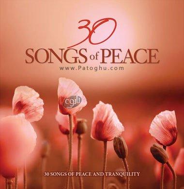 البوم موسیقی VA - 30 Songs Of Peace