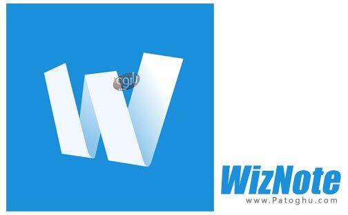 ساخت و سازماندهی یادداشت ها WizNote