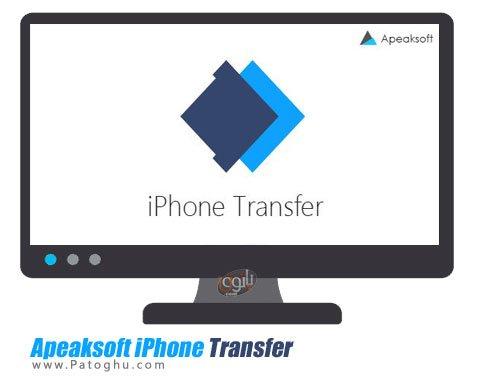 Apeaksoft iPhone Transfer - انتقال اطلاعات از دستگاه های اپل