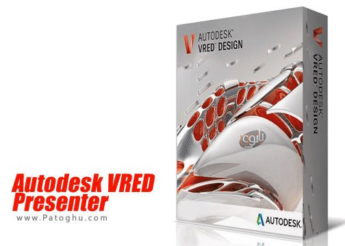 Autodesk VRED Presenter 2019 - طراحی سه بعدی محصولات مختلف