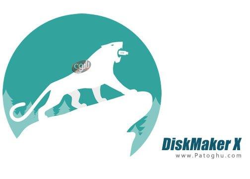 DiskMaker X - ساخت Usb درایو Bootable نصب مک از طریق فلش