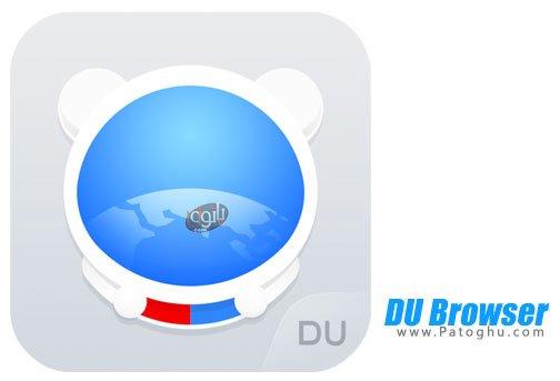 DU Browser - مرورگر وب برای اندروید