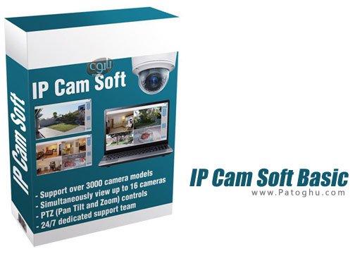 IP Cam Soft Basic - کنترل دوربین های مدار بسته