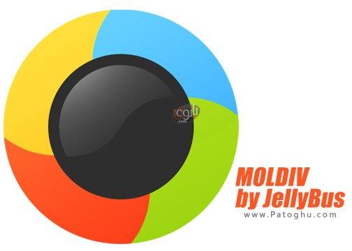MOLDIV by JellyBus - ویراشگر حرفه ای تصاویر برای اندروید