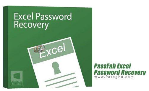 PassFab Excel Password Recovery - بازیابی پسورد فایل های اکسل