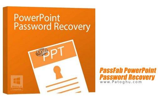 PassFab PowerPoint Password Recovery - بازیابی فایل های پاور پوینت