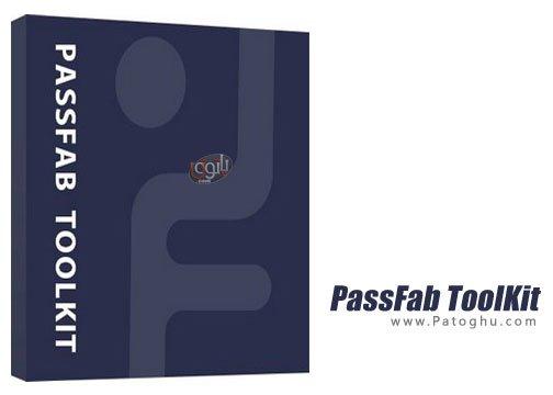 PassFab ToolKit - مجموعه ابزار مدیریت پسورد