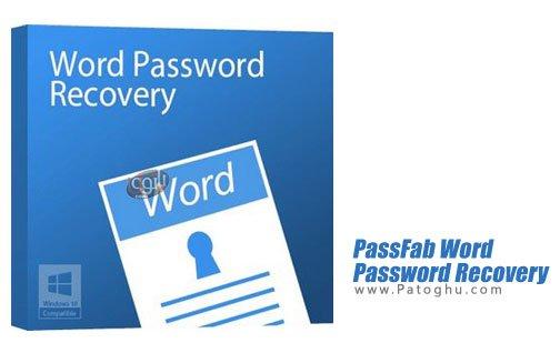 PassFab Word Password Recovery - بازبایی پسورد فایل های ورد