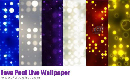 دانلود لایو والپیپر های اندروید با موضوع رنگ ها Lava Pool Live Wallpaper