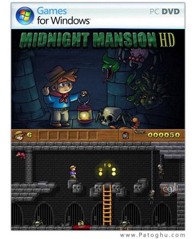 دانلود بازی بسیار جذاب و کم حجم Midnight Mansion HD 1.0 برای کامپیوتر