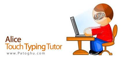آموزش افزایش سرعت تایپ با نرم افزار Alice Touch Typing Tutor v1.1