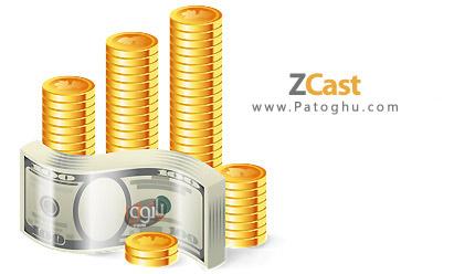نمایش قیمت طلا و ارز با نرم افزار ZCast v0.9.689