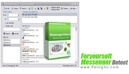 ثبت و نظارت برمسنجرهاي گوناگون با Foryoursoft Messenger Detect 3.9.6