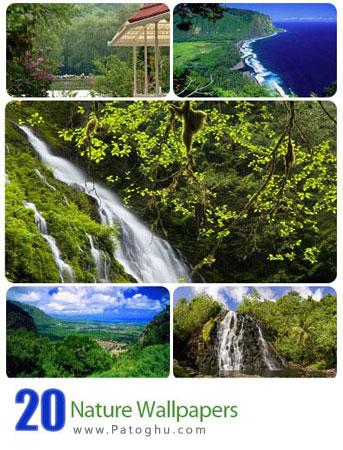 دانلود مجموعه تصاوير زيبا از طبيعت برای پس زمینه ویندوز - Nature Wallpapers