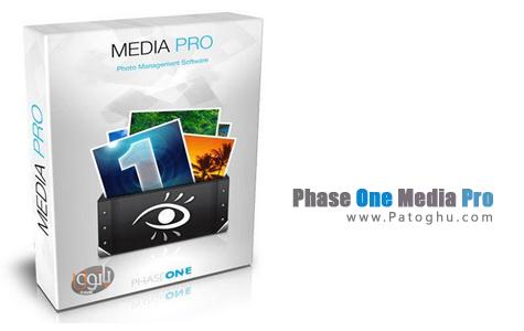 مشاهده تصاویر و فایل های چند رسانه ای با نرم افزار Phase One Media Pro v1.2.0.54251