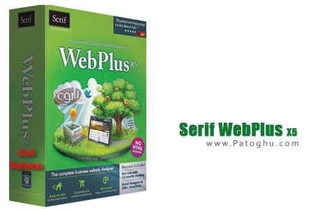 طراحی وب سایت با نرم افزار Serif WebPlus X5 13.0.3.029