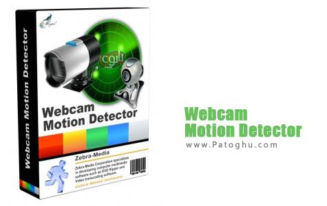 تشخیص حرکت مخصوص دوربین های مدار بسته با نرم افزار Webcam Motion Detector 1.4
