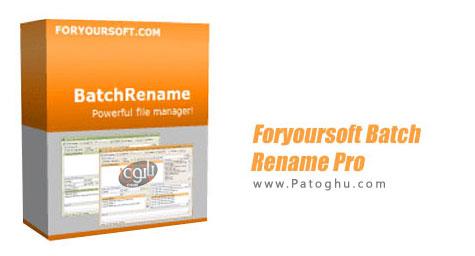 تغییر نام دسته جمعی فایل ها با نرم افزار Foryoursoft BatchRename Pro v3.67