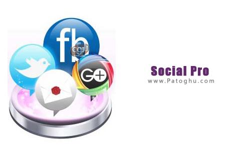 مدیریت و چت با تمامی اکانت های شبکه های اجتماعی با نرم افزار Social Pro 2.0.2