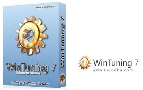 بهینه سازی و افزایش سرعت و کارایی ویندوز ۷ با استفاده از WinTuning 7 v2.03