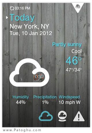 پیش بینی وضع هوا با ۱Weather 1.0 آندروید