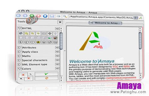 طراحی وب با نرم افزار Amaya 11.4.4