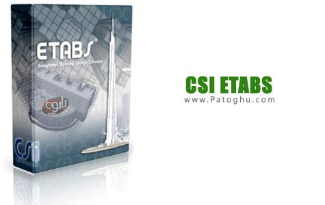 دانلود نرم افزار تحلیل و طراحی سازه های ساختمانی برای دانشجویان عمران CSI ETABS 9.7.4 StandAlone
