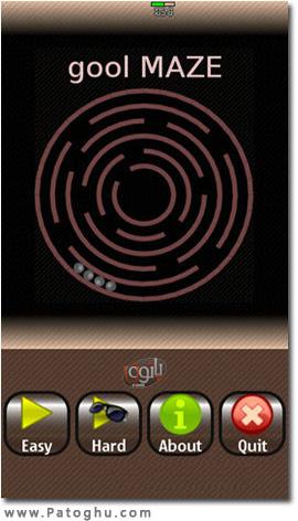 دانلود بازی ساده و اعتیاد آور گوی و میدان Gool MAZE v.1.0.0 - سیمبیان ۳