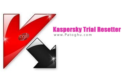 کرک دائمی محصولات کسپراسکای Kaspersky Trial Reset 2012 v2.3.0.41