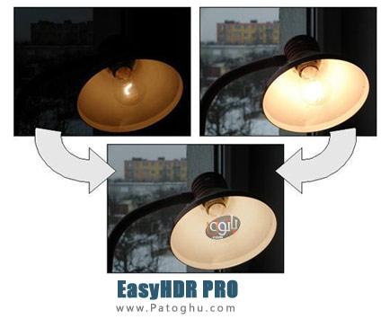 ویرایش حرفه ای و قدرتمند تصاویر با easyHDR PRO 2.13.2