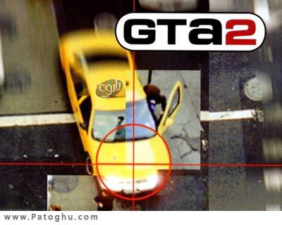 دانلود بازی قدیمی و خاطره انگیز جی تی ای دو GTA2