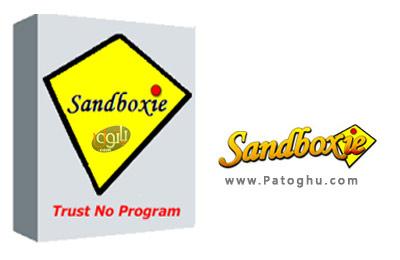 حفاظت از مرورگرهای وب با نرم افزار قدرتمند Sandboxie