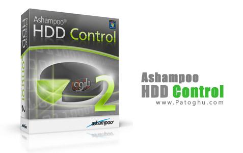 بهینه سازی و کنترل هارد دیسک با نرم افزار Ashampoo HDD Control